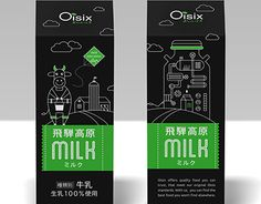 "Check out new work on my @Behance portfolio: ""Milk package for Oisix"" http://be.net/gallery/33999592/Milk-package-for-Oisix"