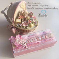 Приятные мелочи в красивой коробочке