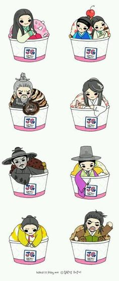 """8 flavors of """"Arang and the Magistrate"""" (^. Cartoon N, Arang And The Magistrate, Lee Jun Ki, Drama Movies, World Traveler, Movies Showing, Chibi Drawing, Fan Art, Japanese"""