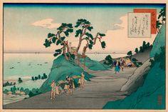 At Shirasuka, the station along the Tōkaidō, Yaji and Kita are traveling by kago. Japan Painting, A Comics, Woodblock Print, Asian Art, Wood Print, Artist, Prints, Poster, Random Stuff