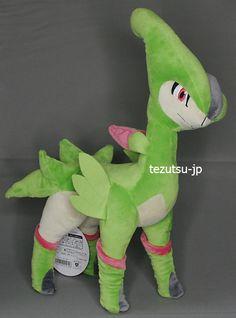 Virizion Plush Doll 2012 Pokemon Center Japan Limited New | eBay