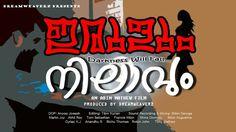 ഇരള നലവ; An upcoming movie that is about to break all the conventional concepts of love.