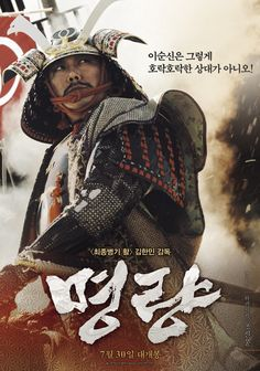 The Admiral: Roaring Currents (Hangul: 명량; RR: Myeongnyang) is a 2014 South Korean war film directed and co-written by Kim Han-min. Based on the historical Battle of Myeongnyang, it stars Choi Min-sik in the lead role of the Korean naval commander Yi Sun-sin. The film revolves around the titular Battle of Myeongnyang circa 1597, regarded as one of legendary Joseon admiral Yi Sun-sin's most remarkable naval victories, in which he led the only 12 ships remaining in his command to a heroic…