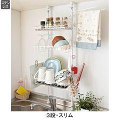 突っ張りキッチンラックPX3段・スリム【送料無料】※メーカーお届け品