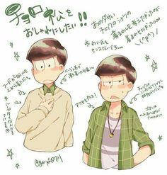 チョロ松 Mai Waifu, Sans Art, Otaku, Ichimatsu, South Park, Drawing Reference, Anime Love, Cool Art, I Am Awesome