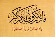 عدنان الشيخ عثمان Calligraphy Drawing, Arabic Calligraphy Art, Arabic Art, Islamic Images, Islamic Pictures, Islamic Art Pattern, Font Art, Writing Art, Quran Verses
