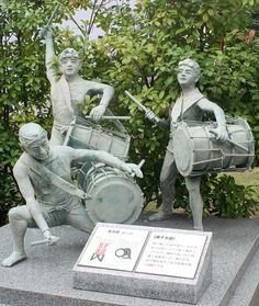 The Liberty Museum, Naniwa-ku, Osaka