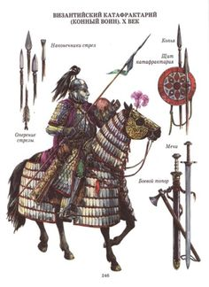 Khataphract: byzantine heavy cavalry. These things were tanks.