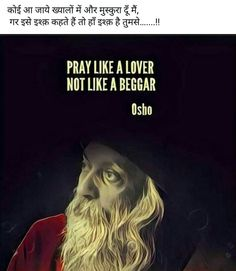 Yes. So much  yes. Osho Quotes On Life, Osho Hindi Quotes, Positive Quotes, Quotations, Motivational Quotes, Inspirational Quotes, Wisdom Quotes, Osho Love, Buddha Quote