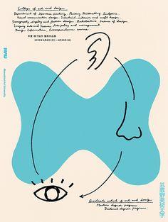 garadinervi — Daikoku Design Institute Musashino Art University...
