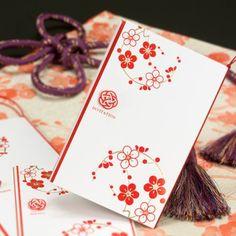 和婚・和風・結婚式[ウエディング]招待状【10名分】セット 環(たまき)【楽天市場】