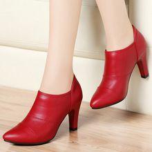 Mulheres concise primavera bombas gread pu de couro de dedo apontado grosso único sapatos de salto alto 8 cm(China (Mainland))