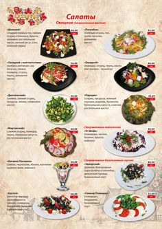 How To Go About Setting Your Daily Nutrition Goals. Nutrition is a complicated subject, but it Top Salad Recipe, Salad Recipes, Diet Recipes, Cooking Recipes, Healthy Recipes, Healthy Food, Proper Nutrition, Diet And Nutrition, Good Food