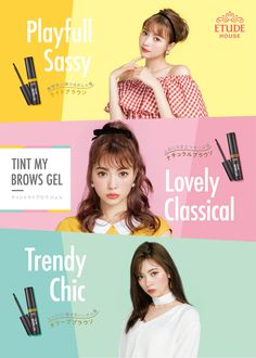 ETUDE HOUSE | LIKI Inc.