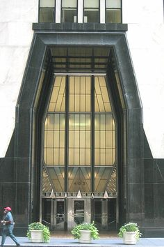 NYC: Chrysler Building - Entrance - Classic Art Deco Design - wow - I didn't go TO the Chrysler building, just admired from afar.  Will have to visit next time.
