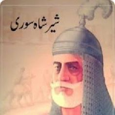 Sher Shah Soori  written by Dr Attia Ur Rehman written by Dr Attia Ur Rehman.PdfBooksPk posted this book category of this book is history-books.Format of  is PDF and file size of pdf file is 3.37 MB.  is very popular among pdfbookspk.com visotors it has been read online 776  times and downloaded 415 times.
