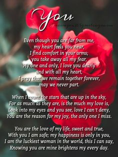 With these love poems for him, you can now tell your man how much you love and cherish him. This collection of love poems for boyfriend contain words that w Modern Love Poems, New Love Poems, Love Poems For Boyfriend, Love Poems Wedding, True Love Poems, Romantic Love Poems, Love Poem For Her, Birthday Wishes For Boyfriend, Birthday Quotes For Him