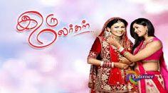 Iru Malargal 04-11-15 Polimer Tv Serial Episode 220 - http://g1movie.com/tamil-serials/iru-malargal-04-11-15-polimer-tv-serial-episode-220/