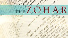 Revealed more than 2,000 years ago, the Zohar is a spiritual text that explains the secrets of the Bible, the Universe and every aspect of life. Now, for the first time in history, the Zohar is available to you. Discover just what the Zohar really is and how you can benefit from its power.