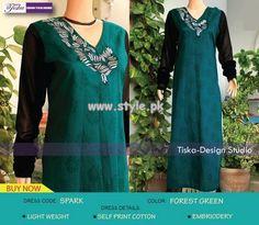 Tiska Eid Ul Azha Collection 2013 For Women 010 for women local brands