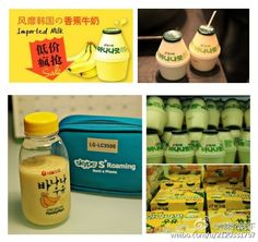 Banana milk!!! :) looks soooo tasty!!