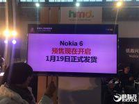 Продажи Nokia 6 стартуют 19 января    Возвращение Nokia на рынок смартфонов началось. Правда, стратегия компании HMD Global, владеющей брендом Nokia, по продвижению новых товаров вызывает массу вопросов. Начать было решено с архаичного кнопочного телефона, а позже вышел смартфон Nokia 6 с ориентиром лишь на китайский рынок. Не достаточно того, что была утрачена интрига с грядущим релизом новинок на MWC 2017, которую сам же бренд интенсивно закручивал, так и выпустил среднюю модель, не…