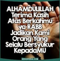 Your website has been disabled Islamic Inspirational Quotes, Islamic Quotes, Hijrah Islam, Good Morning Motivation, Qoutes, Life Quotes, Self Reminder, Galaxy Wallpaper, Alhamdulillah