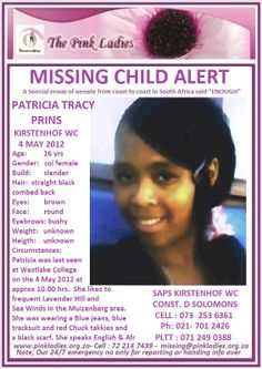 missing children from 2012 | Missing Child Alert : Patricia Tracy Prins