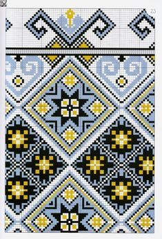Towel Embroidery, Cross Stitch Embroidery, Embroidery Patterns, Crochet Bedspread Pattern, Tapestry Crochet Patterns, Crochet Diagram, Crochet Chart, Cross Stitch Designs, Cross Stitch Patterns