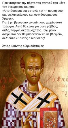 Orthodox Prayers, Buddha, Faith, Statue, Loyalty, Sculptures, Believe, Religion, Sculpture