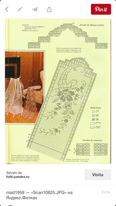 Filet Crochet Charts, Table Toppers, Ornaments, Crocheting, Dots