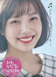 """170322 Red Velvet [ 레드벨벳 ] JOY _  Singing """" Gfriend-Me gustas tu """"] 😍😍😍😍🎵👍"""