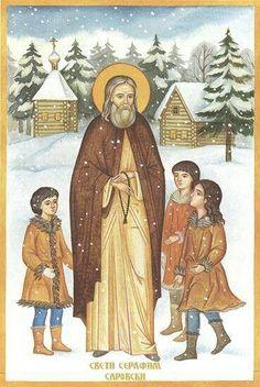 Свети Серафим Саровски са дјецом