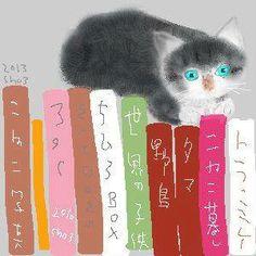 Shozo Ozaki, artiste découvert grâce à Pinterest. Artist I discover via Pinterest