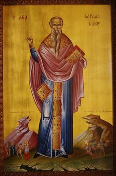 Saint Hieromartyr Haralambos the Wonder-Worker. on February 10 Best wishes for celebrants their name day ! Apolytikion ''O wise Haralambos, you were. Orthodox Icons, Beautiful Paintings, Christianity, Saints, Religion, February 10, Image, Iris, Byzantine Icons