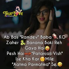 Hihi Qoutes, Funny Quotes, Heart Touching Shayari, True Love Quotes, Spread Love, Haiku, Facebook Sign Up, Phones, It Hurts