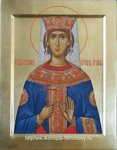 Byzantine Icons, Orthodox Christianity, Orthodox Icons, Saints, Religion, Painting, Fresco, Painting Art, Paintings