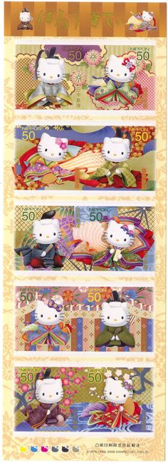 Hello Kitty Stamps from Japan Post I LOVE THESE!!!
