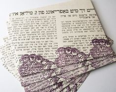 Tired of boring white envelopes? Me too. Envelopes are made from a vintage book that includes Hebrew and English. To jazz them up Ive stamped