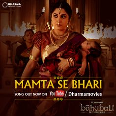 The first song from #Baahubali 'Mamta Se Bhari'. Sung by Bombay Jayshree & Music by  M. M. Kreem.