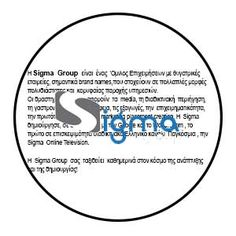 sigma-group Fashion Line, Letters, Group, Band, Sash, Letter, Lettering, Bands, Calligraphy