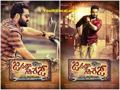 Janatha Garage (2016) Full Movie Hindi Dubbed Online Download Mp4 DVDscr 3GP