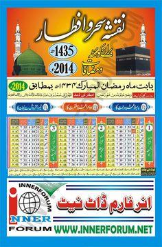 Quetta Sehr-o-Iftar Timing – Ramzan Calendar 2014 Calendar 2014, Flower Clipart, Iftar, Ramadan, Projects To Try, Clip Art, Polyvore, Design