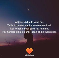 {Best} Sad Shayari in Hindi - Bewafa Shayari sad, Love Shayari - Funny Attitude Quotes, Mixed Feelings Quotes, Good Thoughts Quotes, Good Life Quotes, Urdu Thoughts, Attitude Status, Secret Love Quotes, First Love Quotes, Love Song Quotes