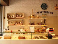 meliartos store ermou athens  #branding by kanella #athens #ermou