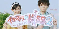 Mischievous Kiss 2: Love In Tokyo gets Love In Okinawa honeymoon special