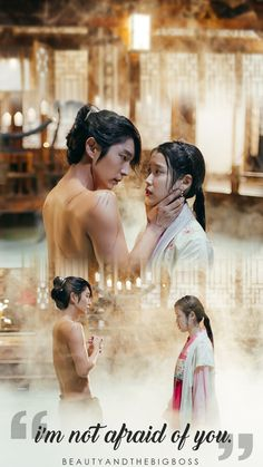 Moon Lovers: Scarlet Heart Ryeo (SBS (I) – Mis novelicas, kdramas… y más 💗 Moon Lovers Cast, Moon Lovers Drama, Iu Moon Lovers, Moon Lovers Quotes, Korean Drama Series, Korean Drama Quotes, Asian Actors, Korean Actors, Moon Lovers Scarlet Heart Ryeo
