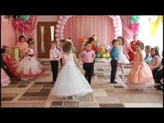 Вальс в детском саду ( старшая группа) - YouTube