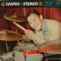 白木秀雄クインテット Hideo Shiraki Quintet - ファンキー!登場 (c.1960)