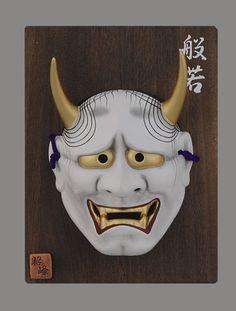 "Japan Noh No Maske ""Hannya "" Keramik Holz Theatermaske No Theater  Dämon Deko"
